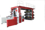 Machine d'impression flexographique multicolore pour l'industrie du paquet flexible