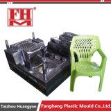 プラスチック肘掛け椅子型