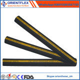 Boyau lisse noir de débit de matériau en bloc