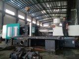 Hjf530tonのサーボ射出成形機械