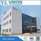 Сегменте панельного домостроения в стальной каркас здания со стальной конструкции дизайн