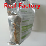 すべての家禽へのメチオニン亜鉛キレート化合物の供給の等級