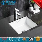 洗面器(BC-7801)の下の新しいデザインセリウムの証明