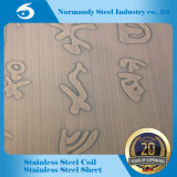 202 hr/Cr plaque en acier inoxydable gaufré ou la gravure