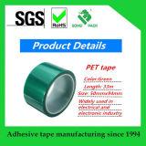 高温抵抗200度の緑ペットテープ