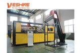 Automatic Plastic Bottle Blow Molding Extrusion Making Machine
