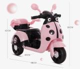 新しいモデルはおもちゃのオートバイの販売のための電池式の3つの車輪モーターバイクをからかう