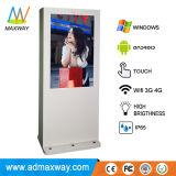 Fußboden-Standplatz im FreienLCD Bildschirm-Digitalsignage-Kiosk (MW-551OE) bekanntmachend