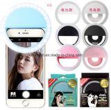 O anel de luz do Anel Selfie LED brilhante de luz de freio no telefone portátil de LED de luz para Selfie