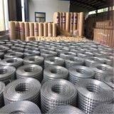 Electro ISO9001 гальванизировал сваренную панель провода (сталь Q195)