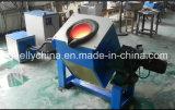 Fornalha de derretimento dos metais para o bronze 100-150kg, o cobre, o ferro etc.