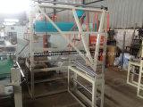Мешок пленки пузыря Ybqb делая машину с двойным скоросшивателем