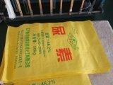 50kg gesponnener Polypropylen-Sand-verpackenbeutel-China-pp. gesponnener Beutel