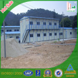 Construction à la maison modulaire économique fabriquée en Chine