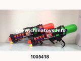 New Outdoor Toy Water Gun Sports Toy (0431139)