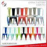 Moderne Pub-verschiedene Farben-heiße Verkaufs-Modell-Abendessen-Sitze (TP-57)