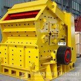 Yuhongの壊れる十分に装備されていたインパクト・クラッシャーか大きい工程能力