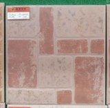300X300mm Ceramic Floor Tiles (ST3001)