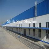 Pre проектированные здания металла рамки металла с высоким качеством