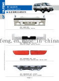 VoorBumper van de Verkoop van China de Hete voor Koning lang 2014