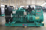 Yuchai chinês 50kVA Diesel Generator com Silent Canopy