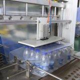 プラスチックびんのための半自動フィルムの収縮包装機械