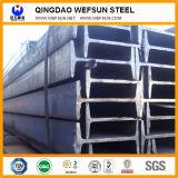 Viga constructiva de la viga de acero I de la estructura de acero Q235