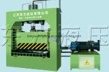 Máquina de corte de Círculo de chapa metálica com alta qualidade