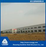 H 광속을%s 가진 공장 가벼운 강철 작업장