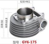 Cilindro accessorio del motociclo del motociclo per Gy6-175