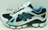 Quanlityのよいより安い価格の運動靴