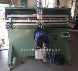 Macchina calda della stampante della matrice per serigrafia dei barilotti di cilindro di vendite