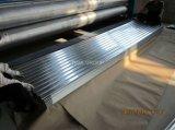亜鉛工場価格のアルミニウム屋根ふきシートのGalvalumeの屋根瓦