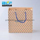 Qualitäts-Geschenk-Beutel/Papierbeutel/Geschenk-Papierbeutel (BLF-PB004)