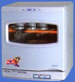 50L entkeimenschrank - RLP50A-3F