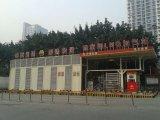 Berufsgas-Aufladeeinheits-Station des export-Behälter-LNG für Verkauf