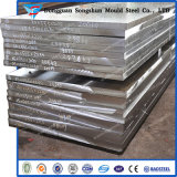 1.2344 laminadas en caliente SKD61 H13 Barra plana de acero de herramienta
