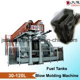 乗用車の燃料タンクの生産の装置