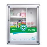 Шкаф скорой помощи стеклянной двери алюминиевый для хранения микстуры
