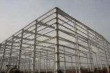 Sitio de Construcción de edificios con estructura de acero