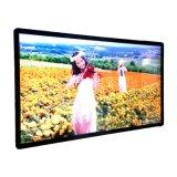 65 polegadas de Tela de Toque Infravermelho Monitor interactivo de Publicidade