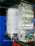 50L HDPE/PE барабанит машиной прессформы дуновения