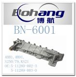 Bonaiエンジン4bb1、4bd1、S250/79のKs21予備品のIsuzuオイルクーラーカバー(5-11280-002-3/5-11289-003-0)