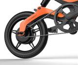 [250و] محرّك ذكيّة يطوي درّاجة مع 4 سرعة نماذج