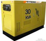 Doosan Engine大宇の発電機によって動力を与えられる330kw無声ディーゼル発電機
