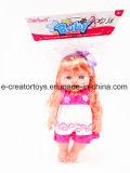 Hermoso fragante de la grasa de la serie infantil de Doll Juguetes