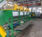 500-1000kg/H PEのBottlesヴァンCan Recyclingの洗浄ライン