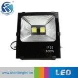 10W 20W 30W 50W LED 투광램프 - G 시리즈