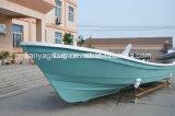 Liya 7.6m de Boot van Panga van de Vissersboot van de Glasvezel van de Vissersboot