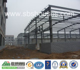 Construction conçue de préfabrication d'atelier de structure métallique